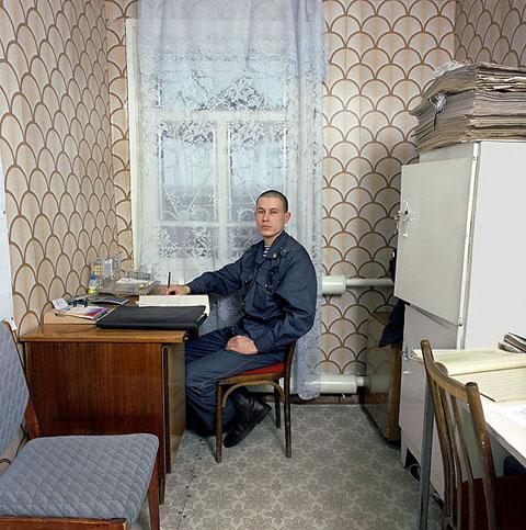 Büro in Sibirien