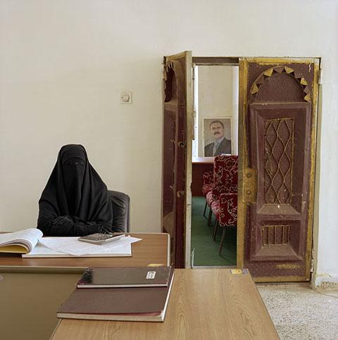 Büro im Jemen