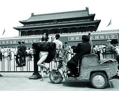 Ai Weiwei June 1994 (Juni 1994), 1994 C-Print, 117,5 x 152 cm © Ai Weiwei