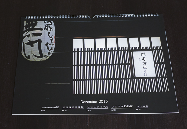 mm-japan-3080